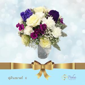 แจกันดอกไม้ สุคันธมาลย์ 6 ช่อดอกไม้ พวงหรีด พวงหรีดดอกไม้สด พวงมาลา รับจัดดอกไม้ รับจัดดอกไม้สด ช่อดอกไม้ จำหน่ายพวงหรีด ขายพวงหรีด กระเช้าดอกไม้