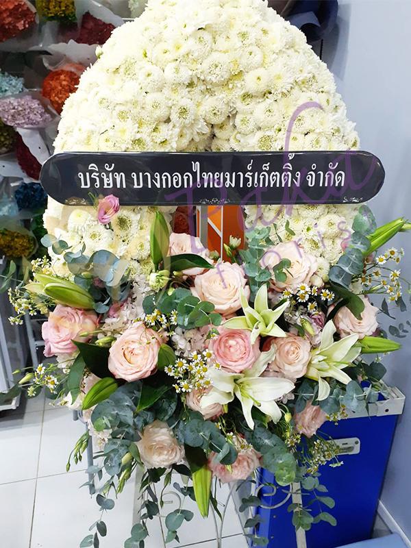รีวิวลูกค้า พวงหรีดดอกไม้สด พวงหรีด พวงมาลาดอกไม้สด พวงหรีดมาลา พวงหรีดพวงมาลา พวงหรีดวงรี ขายพวงหรีด ร้านพวงหรีด พวงมาลา ช่อดอกไม้สด ส่งพวงหรีดดอกไม้ ขายพวงหรีดดอกไม้สด จำหน่ายพวงหรีด พวงหรีดคุณภาพ พวงหรีดปากคลองตลาดใหม่ ปากคลองตลาดใหม่